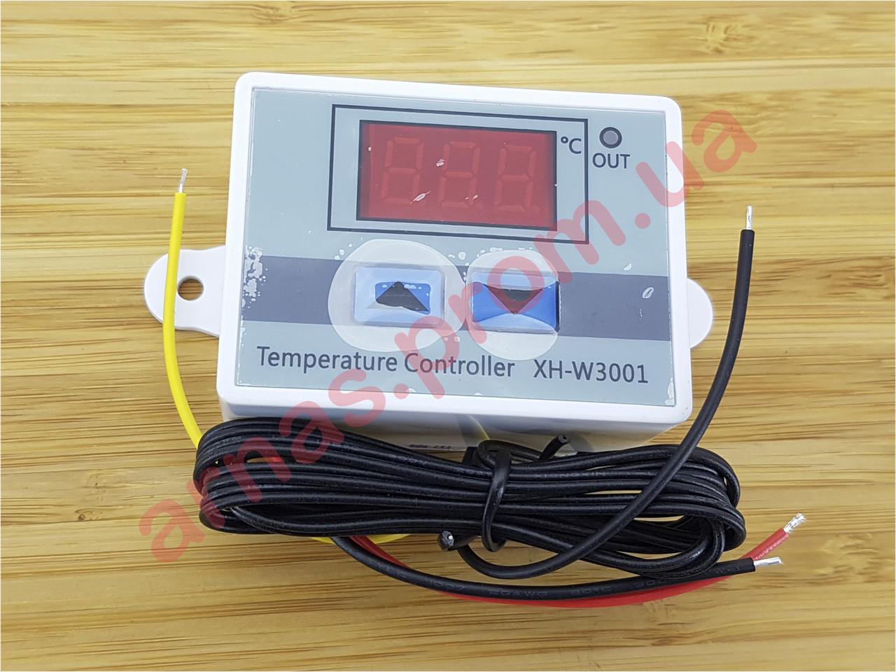 Терморегулятор XH-W3001 цифровий контролер температури (220V-1500W)