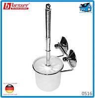Ерш Besser 0516 для туалета с подставкой 10*16*33.5см навесной