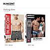 Мужские боксеры стрейчевые  Марка  «IN.INCONT»  Арт.7561, фото 3