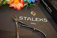 N3-11-11 (КМ-08) Кусачки для кожи Сталекс (NC-10-11), маникюрные кусачки Staleks