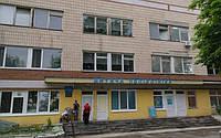 Детская поликлиника №1 Подольского района г. Киева