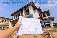 Строительство домов и коттеджей под ключ недорого