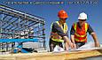 Строительство домов и коттеджей под ключ недорого, фото 9
