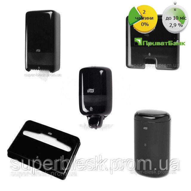 Tork Mini Black. Комплект для туалетной комнаты.