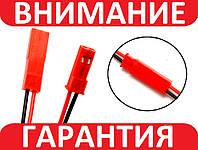 JST КАБЕЛЬ СО ШТЕКЕРОМ И РАЗЬЕМОМ  2P