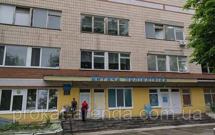 Детская поликлиника №4 Подольского района