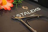 N3-12-08 (КМ-07) Кусачки для кожи мини Сталекс (NC-10-8), маникюрные кусачки Staleks