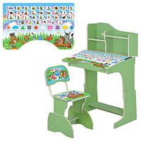 Парта детская регулируемая с надстройкой и стульчиком HB 2071M03-06