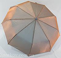 """Однотонный женский зонт хамелеон от фирмы """"Lantana""""."""