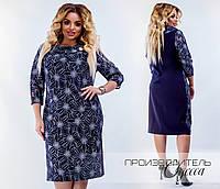 Платье Шелли принт тёмно-синее