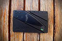 Карманный складной нож кредитка CardSharp