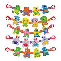 Погремушка на детскую коляску Друзья 6348: 5 видов, 39см (4 игрушки в комплекте)