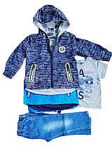 Комплект-тройка для мальчика, S&D, размеры 1-5 лет  , арт. KK-824