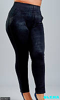 Стильные джинсовые лосины