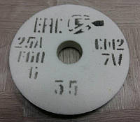 Диск шлифовальный для заточки ножей БЕЛЫЙ d 125 (20мм)