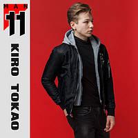 Куртка-Бобмер демисезонная Kiro Tokao - 318G черный