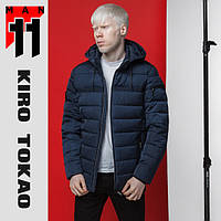 Куртка демисезонная мужская Kiro Tokao - 4541C темно-синяя