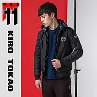 Куртка-Бомбер демисезонная двухсторонняя Kiro Tokao - 322H черный-камуфляж