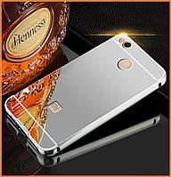 Металлический бампер Epik с акриловой вставкой с зеркальным покрытием для Xiaomi Redmi 4X Silver
