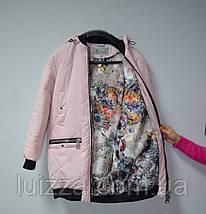 Женская куртка из матовой плащевки 44-50р розовый, фото 3