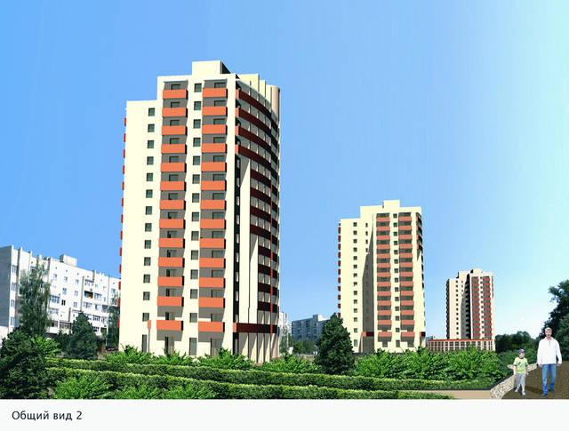 Многоквартирный жилой дом г. Сумы 1