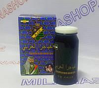 Арабская виагра (улучшает качество эрекции)