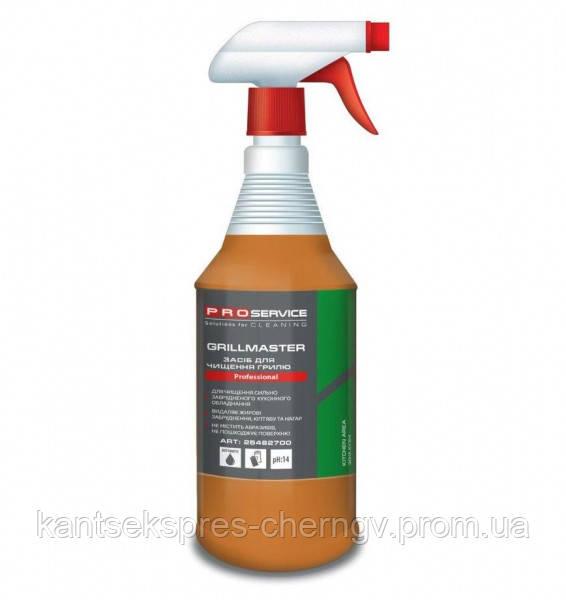 PRO Засіб для чищення гриля, лужний, з розпилювачем GRILLMASTER 1л, (12 шт / ящ) F