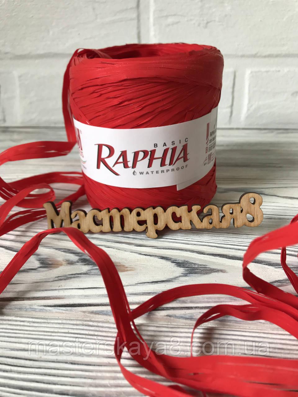 Рафия красная декоративная водоотталкивающая для декора и упаковки