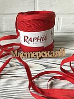 Рафія червона декоративна водовідштовхувальна для декору і упаковки