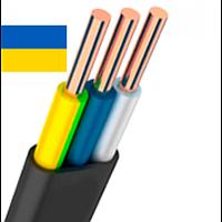 Кабель ВВГП-нг 3х1.5 Одесса КАБЛЕКС
