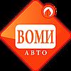 ВОМИ-АВТО