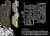 Замок врезной NS 2041 (Античная бронза AB)