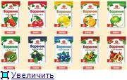 Красители пищевые (набор 9 цветов)