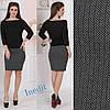 Женская юбка с узорами, фото 2