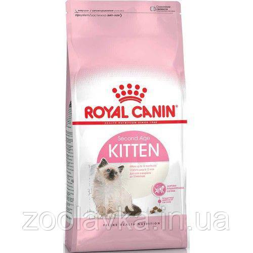 Royal Canin Kitten 36 для кошенят 2кг