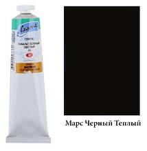 Краска масляная, Марс черный теплый , 46мл., Мастер Класс
