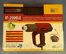 Фен промышленный ИЖМАШ Industrialline IF-2500LE
