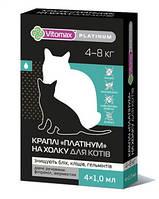 Витомакс Платинум капли на холку от блох и гельминтов для котов 4-8кг 4х1мл   4 г