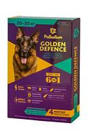 Палладиум Золотая защита Капли на холку для собак от 20 до 30 кг 4х3мл
