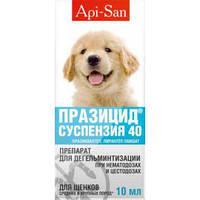 Празицид-суспензия для щенков средних и крупных пород   10 г