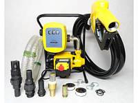 Насос для топлива Olpumpe YB-600T МИНИ-Заправка