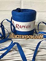 Рафия синяя декоративная водоотталкивающая