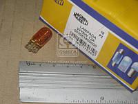 Лампа накаливания W5W 12V 5W W2,1X9,5d ORANGE (пр-во Magneti Marelli) 002051800000