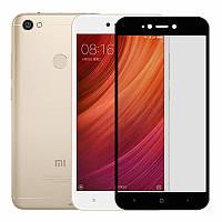 Защитное стекло Full Cover Xiaomi Redmi Note 5A Prime Черное