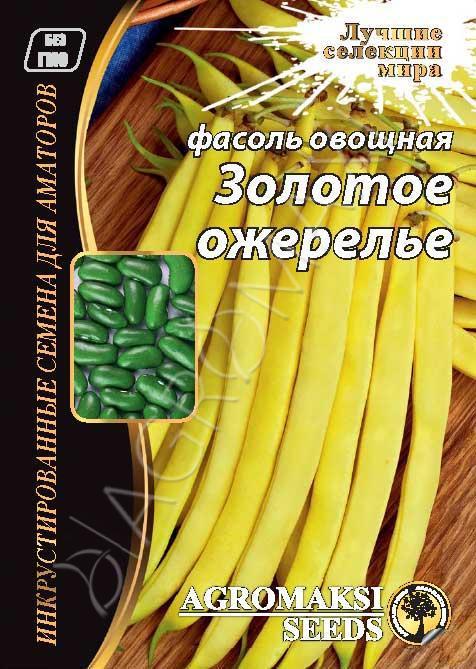 Фасоль овощная Золотое ожерелье 15 г Agromaksi