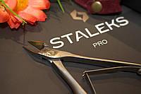 N7-65-12 Кусачки профессиональные для ногтей универсальные Сталекс (NE-65-12), маникюрные кусачки Staleks