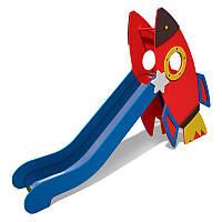 Детская горка Ракета InterAtletika