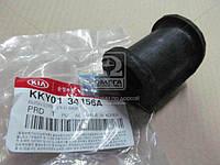 Втулка стабилизатора переднего (пр-во Mobis) KKY0134156A