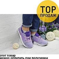 Женские кроссовки Asics Gel Lyte, фиолетовые / кроссовки женские Асикс Гель Лайт, замшевые, стильные