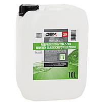 """Засіб для миття скла та інших гладких поверхонь JAX Professional """"25"""" 1л універсальний 10000.0, 10л, Для скла, вікон, дзеркал, Рідина"""